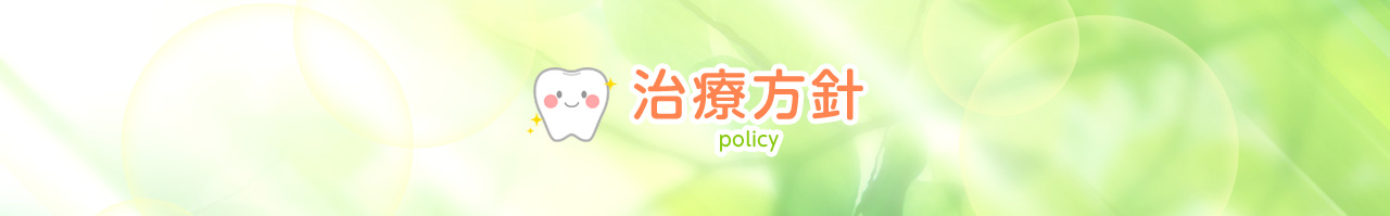 policy_02